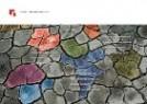 Het Libau jaarverslag 2013 is uit!